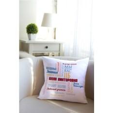 Декоративная подушка с вашим именем Слова учителю