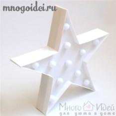 Светодиодный декоративный ночник Полярная звезда