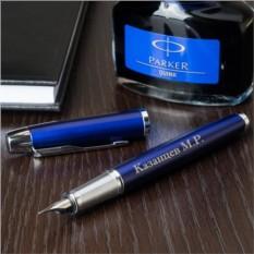 Перьевая ручка Parker с гравировкой