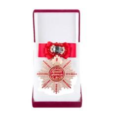 Большой орден с брошью и красным бантом Лучший учитель