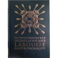 Гастрономическая энциклопедия Larousse Gastronomique том XII