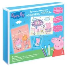 Набор для росписи жемчугом «Свинка Пеппа»