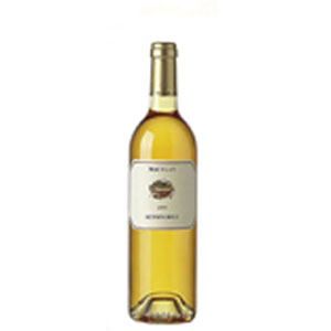 Вино Acininobili. Maculan
