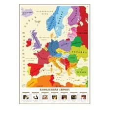 Скретч-карта «Влюбленная Европа»