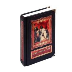 Книга Людовик XIV. Государство - это я