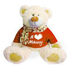 Медвежонок «Я люблю...»