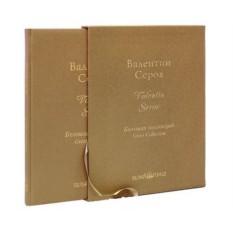 Книга Валентин Серов. Большая коллекция