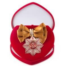 Большой Орден с бронзовой лентой Юбилей 55