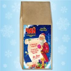 Именной чай «Свиток Деда Мороза»