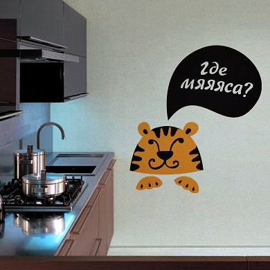 Интерьерные наклейки Олбанский тигр