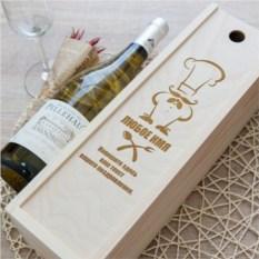 Коробка для вина Шеф-повар