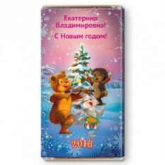 Шоколадная открытка «Новогоднее веселье»