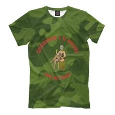 Мужская футболка Войска химической защиты
