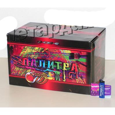 Крупная батарея фейерверков и салютов «Палитра»