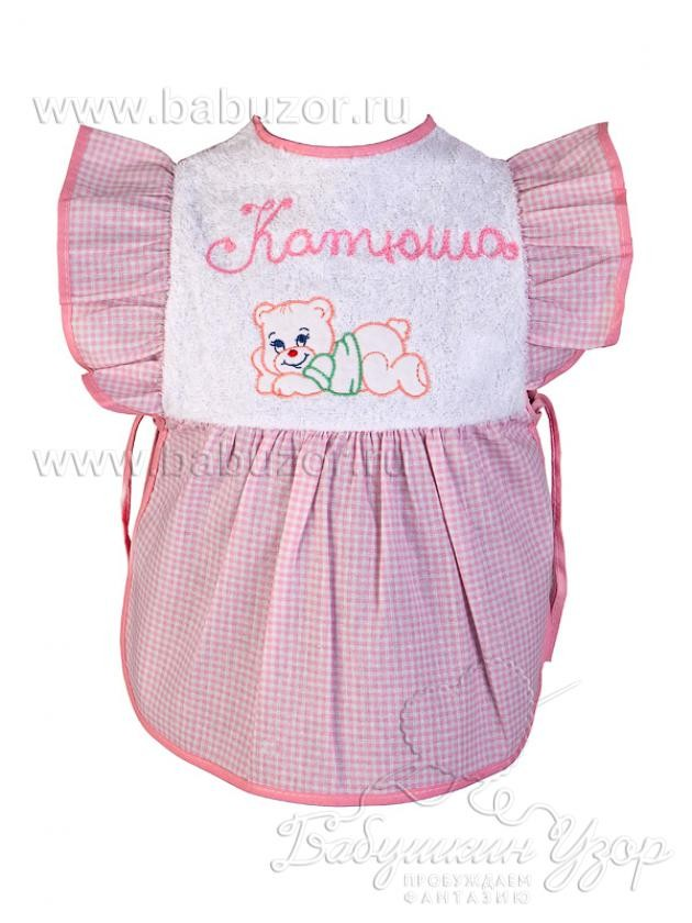 Детское платье 0,5 - 1,5 года