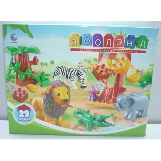 Конструктор «Зоолэнд динозавры» (от 18 мес)