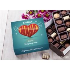 Бельгийский шоколад в подарочной упаковке Лучшей маме
