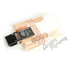 Зажим для денег Бизнес с гравировкой