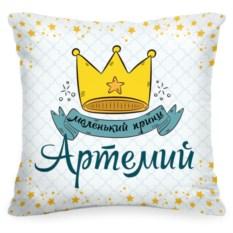 Именная подушка «Маленький принц»