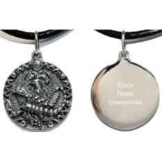Серебряная подвеска Скорпион