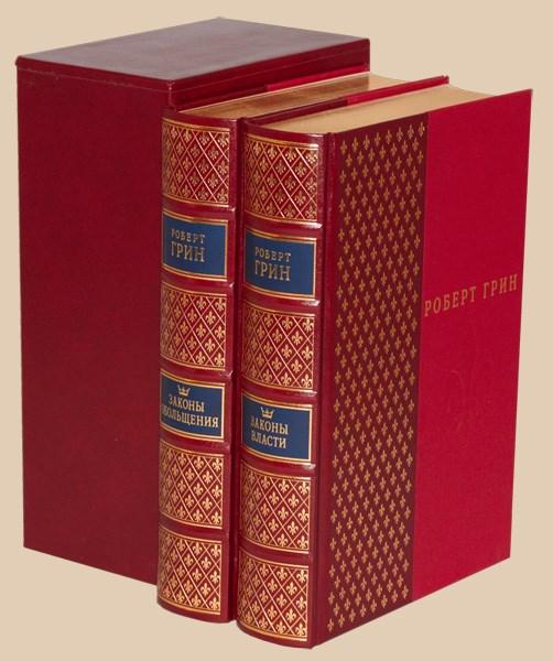 Книга Законы власти. Законы обольщения