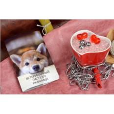 Обложка для ветеринарного паспорта Милый пёс