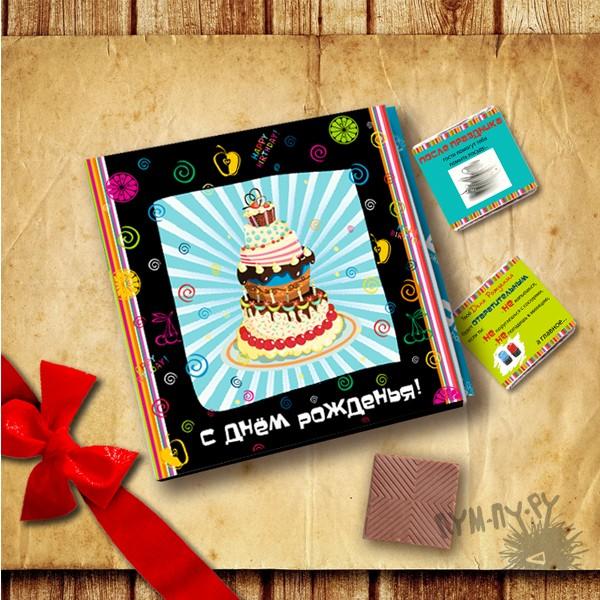 Шоколадный набор кватро День рождения