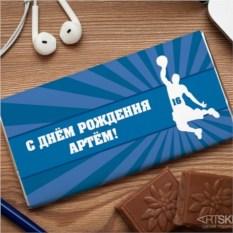 Шоколадная открытка Спортивные достижения
