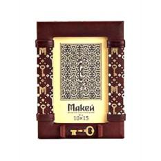 Рамка для фото «Золотой ключик»