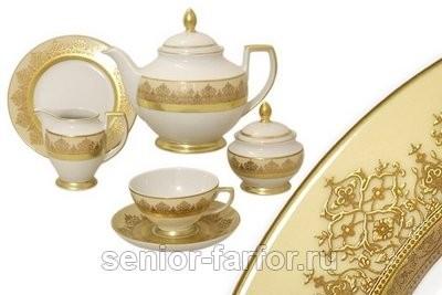 Чайный сервиз Falkenporzellan Марракеш кремовый, 6 персон