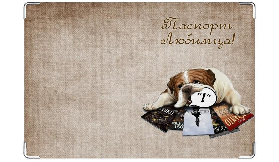 Обложка на ветеринарный паспорт Знаток