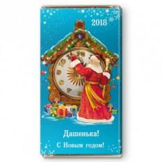 Шоколадная открытка «Счастливые часы»