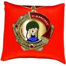 Антистрессовая подушка-медаль Смелому