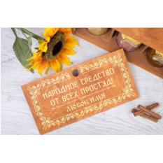 Подарочный набор мёда «Верное средство» (3 банки)