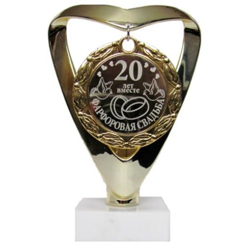 Памятный сувенир 20 лет вместе. Фарфоровая свадьба, 16 см