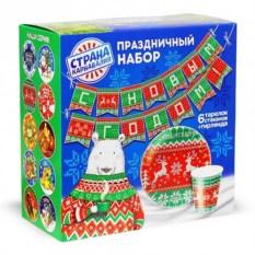 Набор новогодней посуды «Скандинавский»