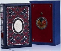 Святое Евангелие на церковнославянском языке (эксклюзив) №5