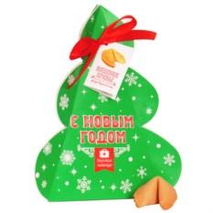 Печенье с предсказаниями в подарок на Новый год «Ёлка»