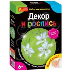 Набор Декупаж и роспись. Белые лилии