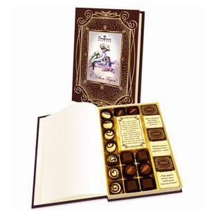 «Шоколадные мемуары»