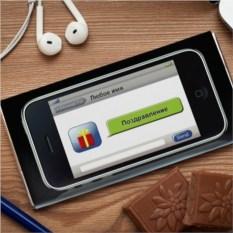 Шоколадная открытка  Iphone
