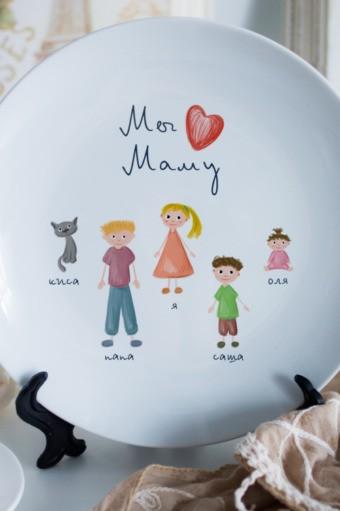 Декоративная тарелка Дружная семья
