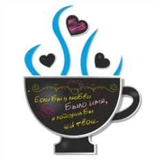 Магнитная доска Cup (Fasten Fix)