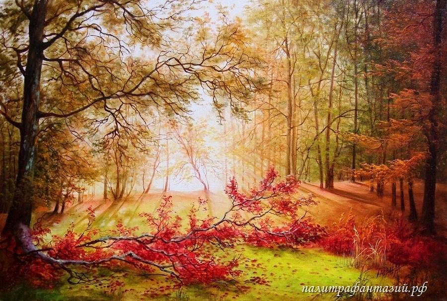 Картина Осеннего солнца лучи