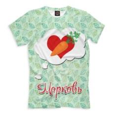 Мужская футболка Любовь-морковь