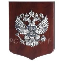 Панно Герб России, серебро