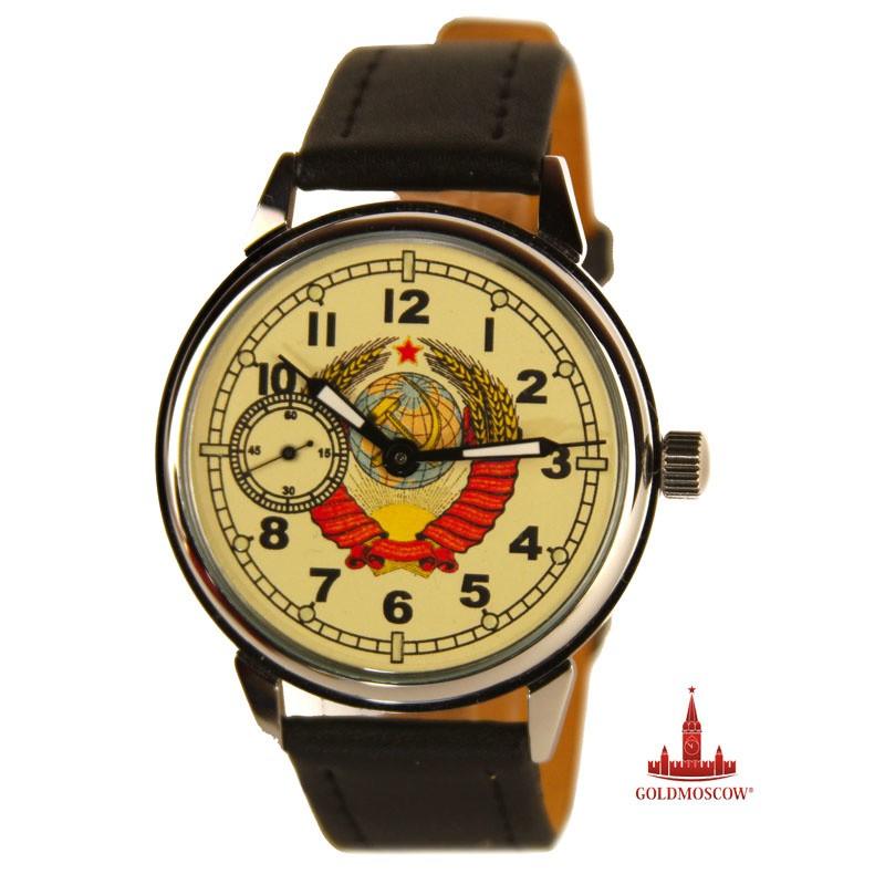 Наручные часы с герб купить мужские наручные часы китайского производства