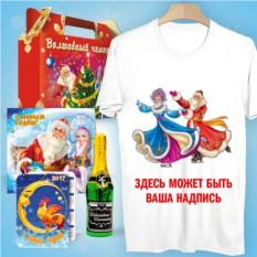 Набор с подарочной футболкой «Фигурное катание»
