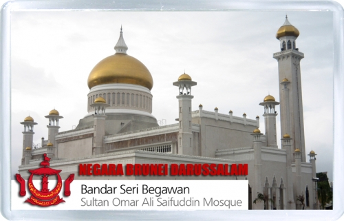 Бруней. Мечеть Султана Омара Али Сайфуддина