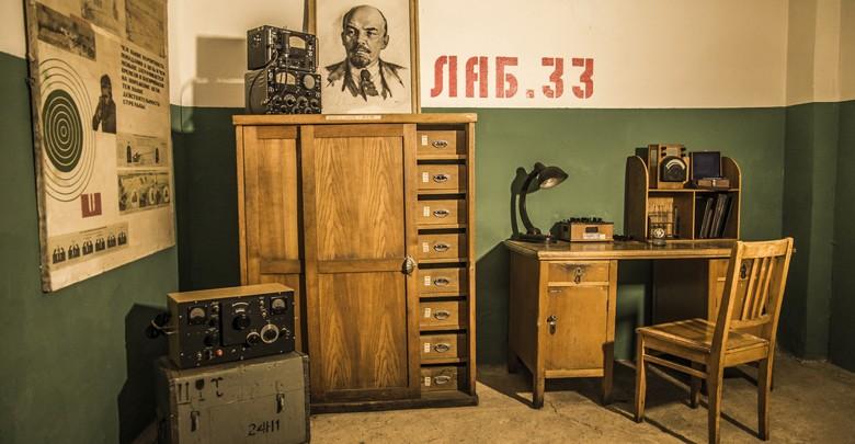 Квест в подземном бункере времен СССР Лаборатория 33